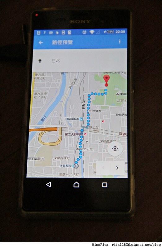 超能量智慧旅遊服務 日本上網 日本上網推薦 日本WiFi行動上網吃到飽 超能量wiup 日本行動上網 wiup4G 超能量wifi評價 日本wifi超能量 超能量WI-UP LTE 4G 日本上網教學51