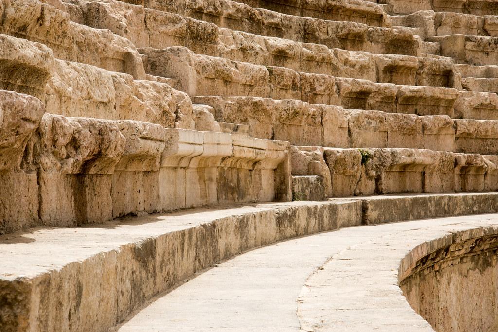 Roman Amphitheatre Amman Jordan
