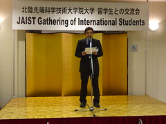 20151215 Speech by Rashed at JAIST gathering party for international students