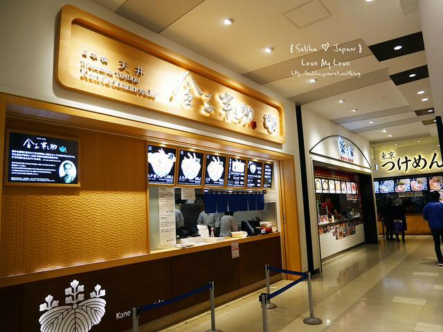 台場百貨美食餐廳推薦拉麵豬排飯 (11)