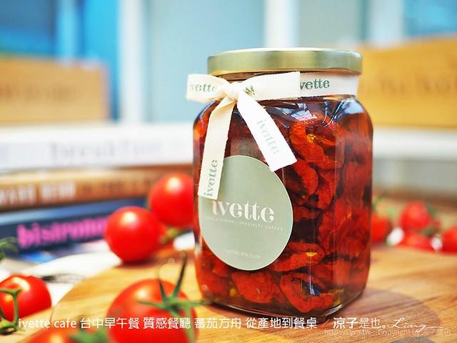 ivette cafe 台中早午餐 質感餐廳 蕃茄方舟 從產地到餐桌 166