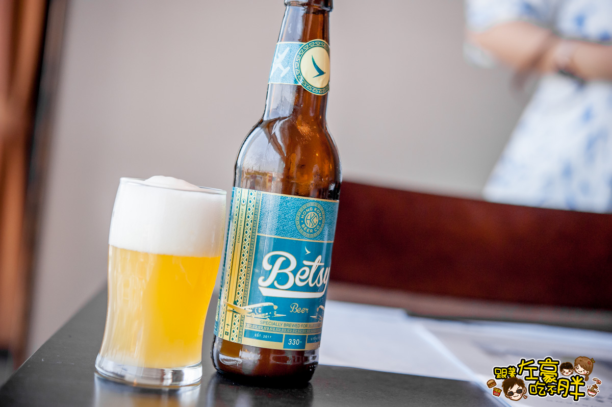 Betsy Beer高空啤酒-12