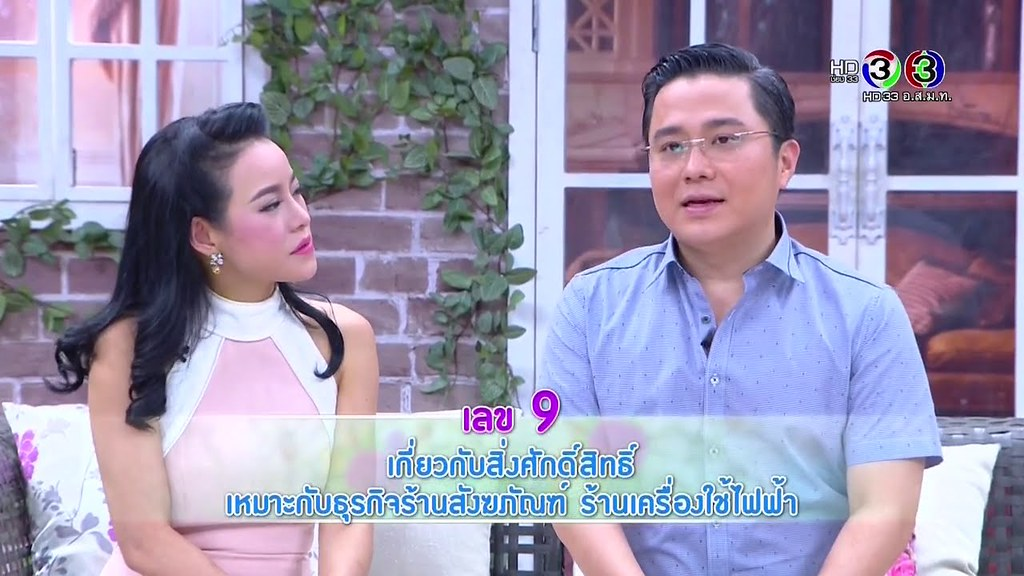 สมาคมเมียจ๋าล่าสุด หมอช้าง 2/3 8 กันยายน 2558 SamakomMeajaa HD uploaded by curvesgame