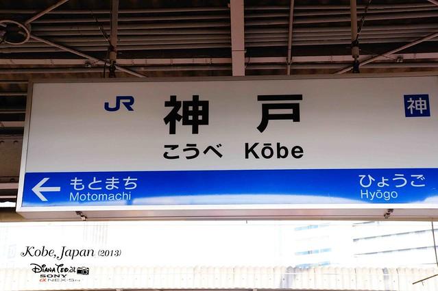 Japan - JR Kobe Station