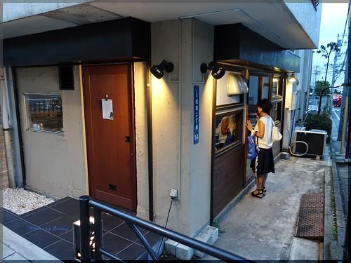 Photo:2015-08-14_T@ka.の食べ飲み歩きメモ(ブログ版)_神泉駅そば松濤エリアの酒と食が楽しめる店【渋谷】うつらうつら_16 By:logtaka