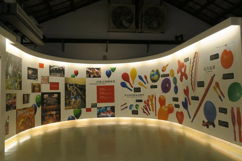 台中市神岡區氣球博物館 (120)