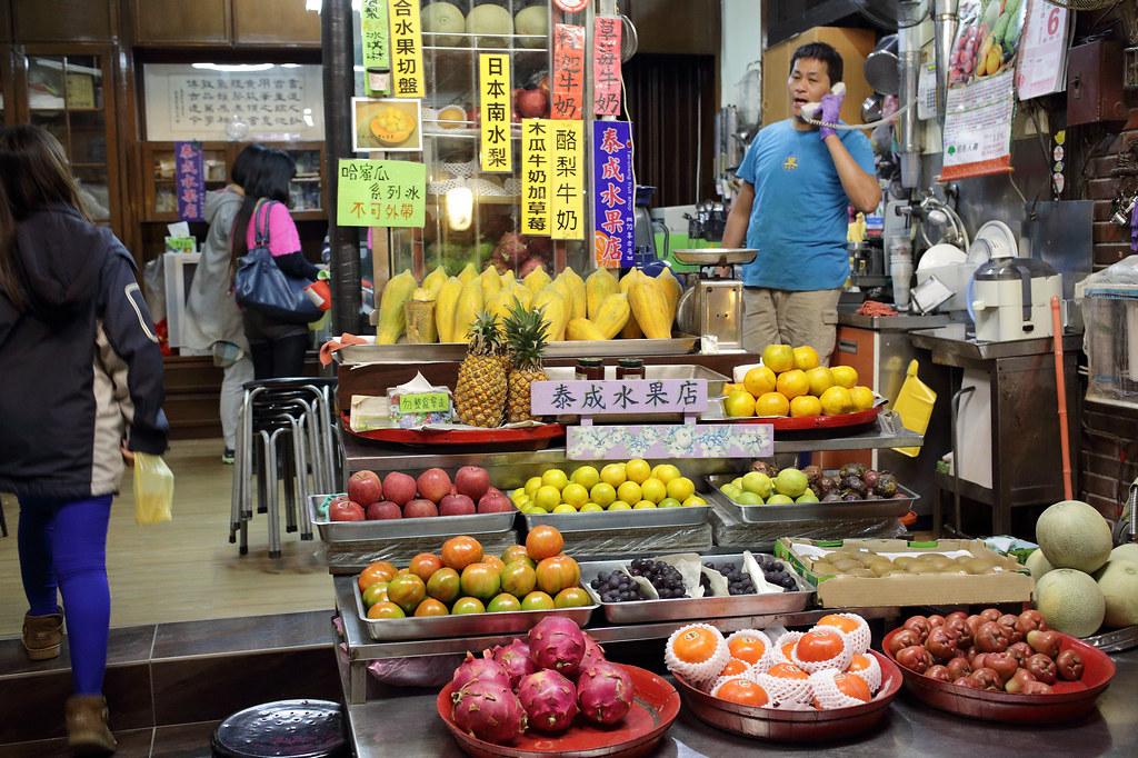 20151206-1台南-泰成水果行 (2)