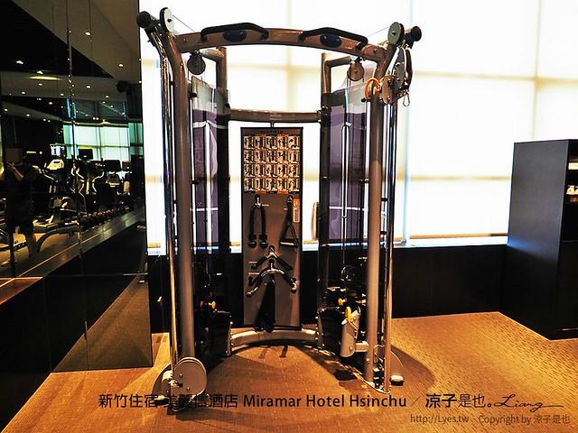 新竹住宿 美麗信酒店 Miramar Hotel Hsinchu 50