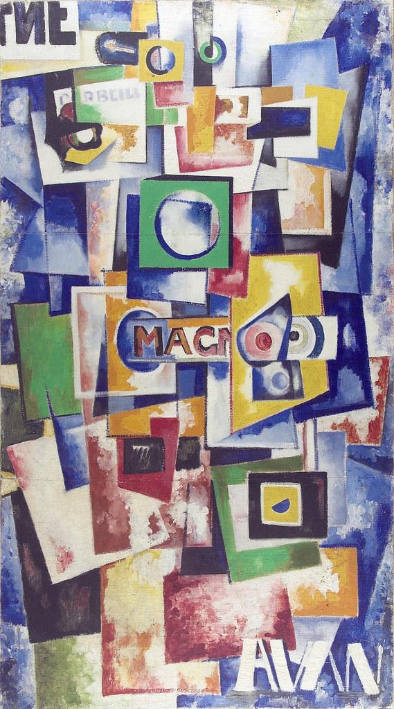 12.- A ascenção do quadrado verde e a mulher do violino, 1915-1916. Coleção particular em depósito no Museu Municipal Amadeo souza-Cardoso