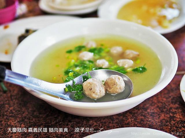 大慶鵝肉 嘉義民雄 鵝肉美食 15