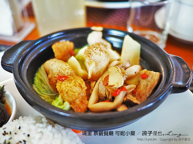 埔里 景觀餐廳 可妮小屋 10