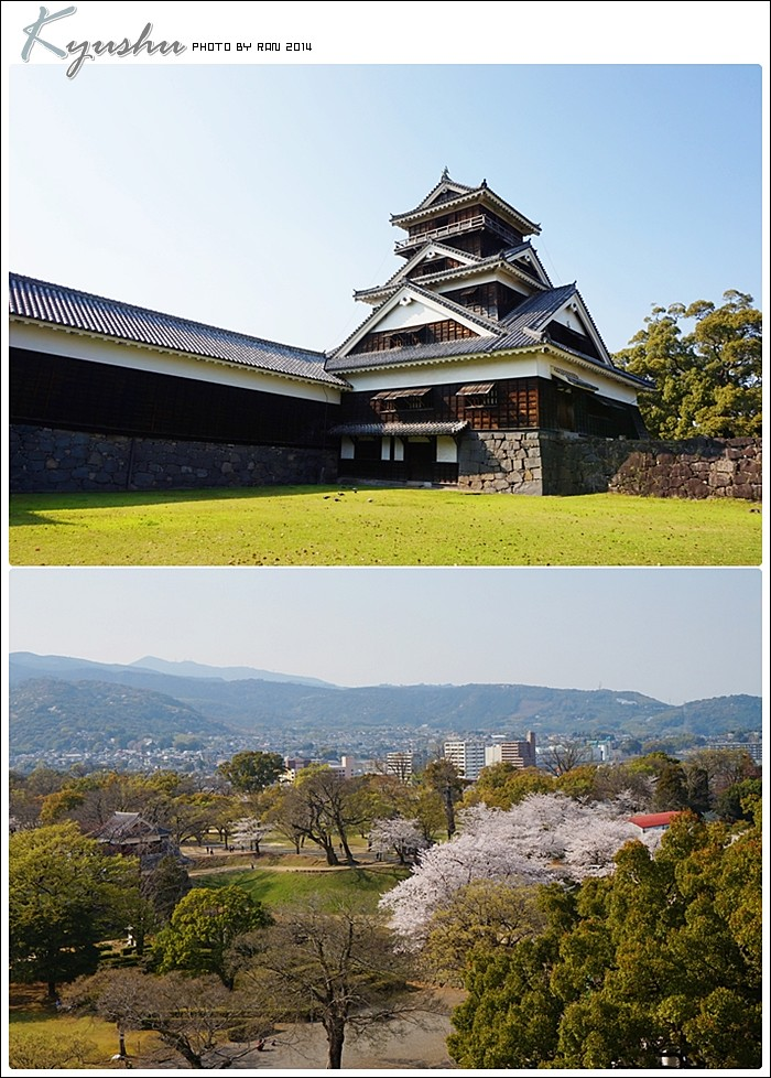 kyushu20140327030