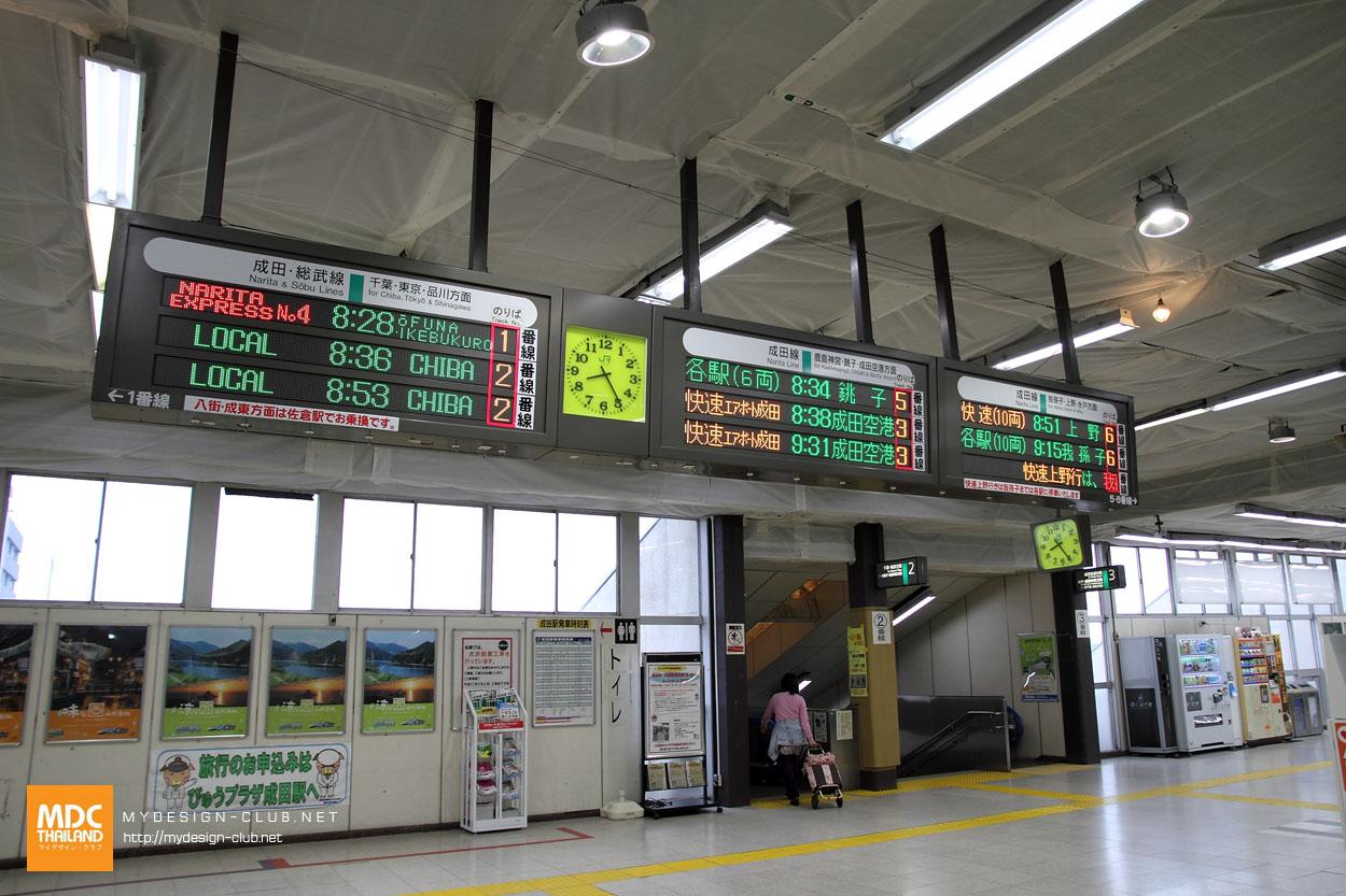 MDC-Japan2015-709