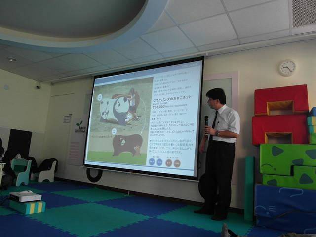 早稻田大學前橋明教授與他所設計的動物遊戲設施,這是一個小坡,一面是熊貓、一面是黑熊,超可愛的 <3