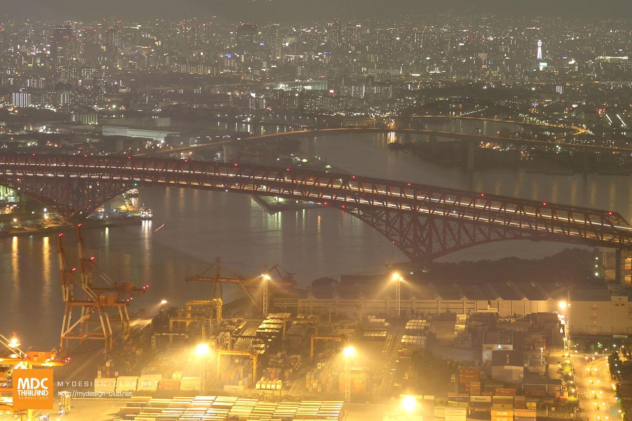 MDC-Japan2015-1123
