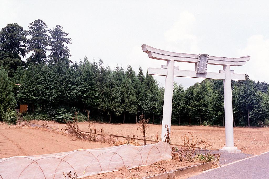 """芝山千代田 Shibayama-Chiyoda 2015/08/11 小地方神社  Nikon FM2 / 50mm FUJI X-TRA ISO400  <a href=""""http://blog.toomore.net/2015/08/blog-post.html"""" rel=""""noreferrer nofollow"""">blog.toomore.net/2015/08/blog-post.html</a> Photo by Toomore"""
