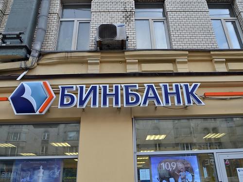 Арестован налетчик, ограбивший банк  на 15 млн рублей
