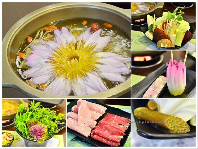 櫻之田野養生野菜鍋-南京三民站美食000-DSC_4311