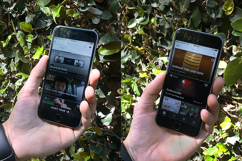 Lawrence Wilson Art Gallery - App Screenshots