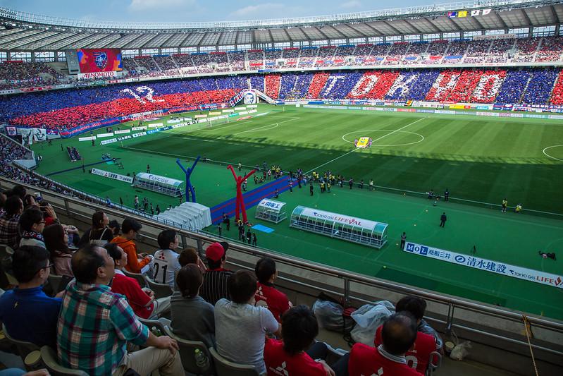FC東京vs浦和 2015明治安田生命J1リーグ 2ndステージ FC東京コレオ