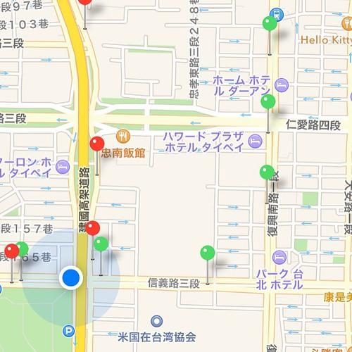 アプリでどこ走ってるかも見られます #台北 #バス