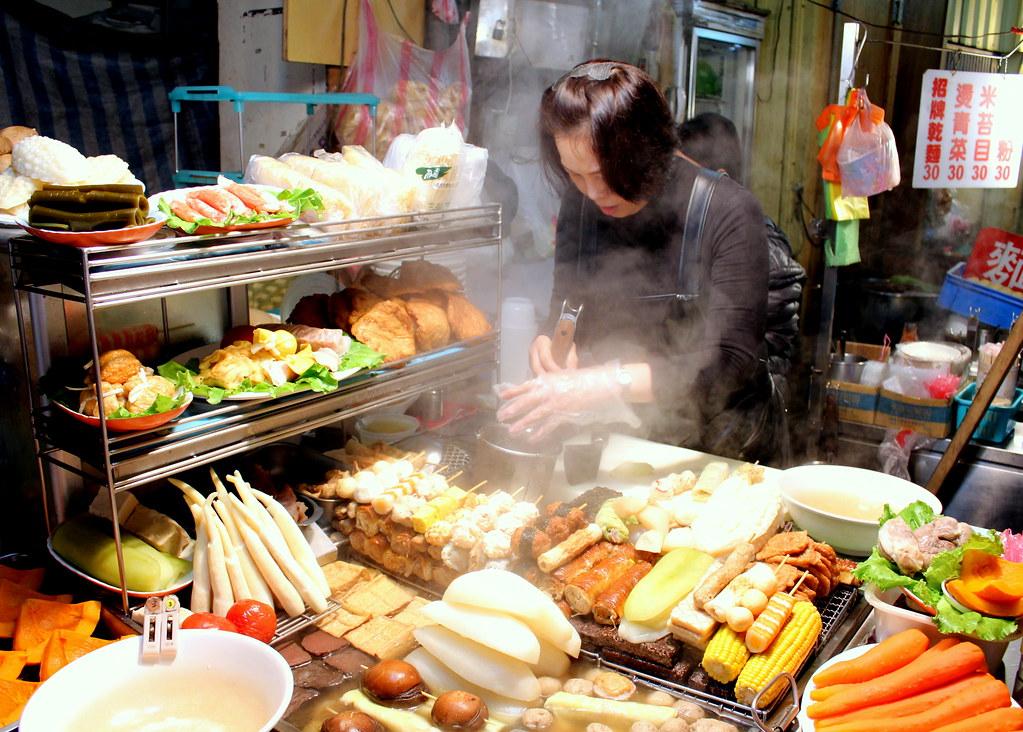 Taipei Night Market Trail: tonghua night market taiwanese tempura ingredients
