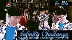 Infinity Challenge Ep.456