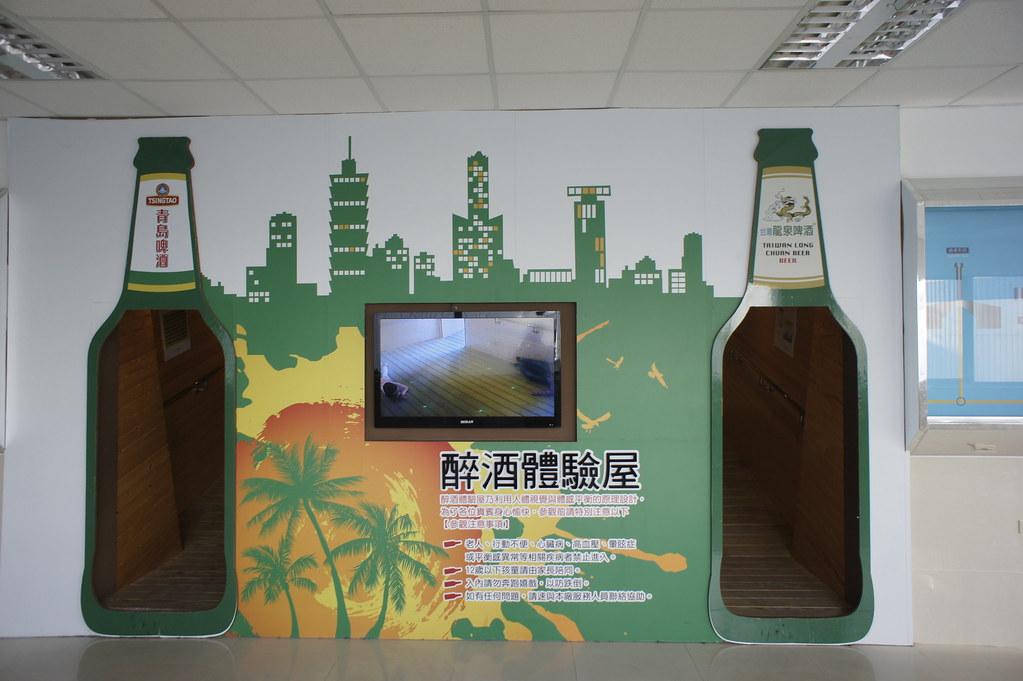 屏東縣內埔鄉龍泉啤酒 (41)