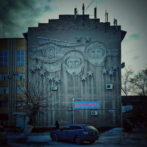 karagandy karagandyprovince kazakhstan kz mural memory space travel star stars 20161205