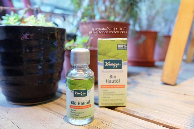 克奈圃全效活膚精油植物成分