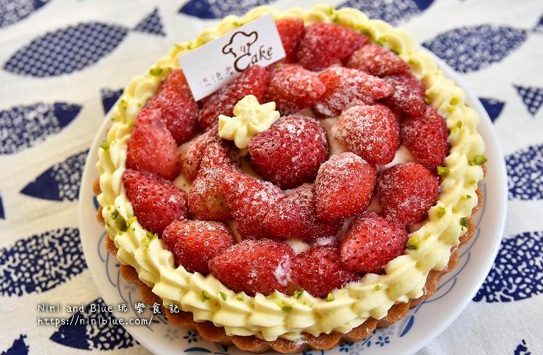 台中甜點.流浪者甜點研究室草莓塔07