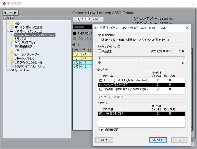 Asio driver free download windows xp