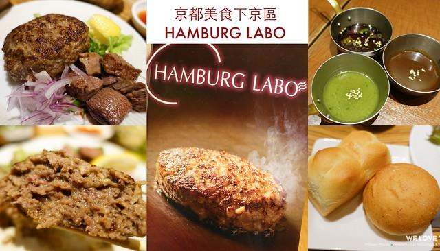 HAMBURG LABO
