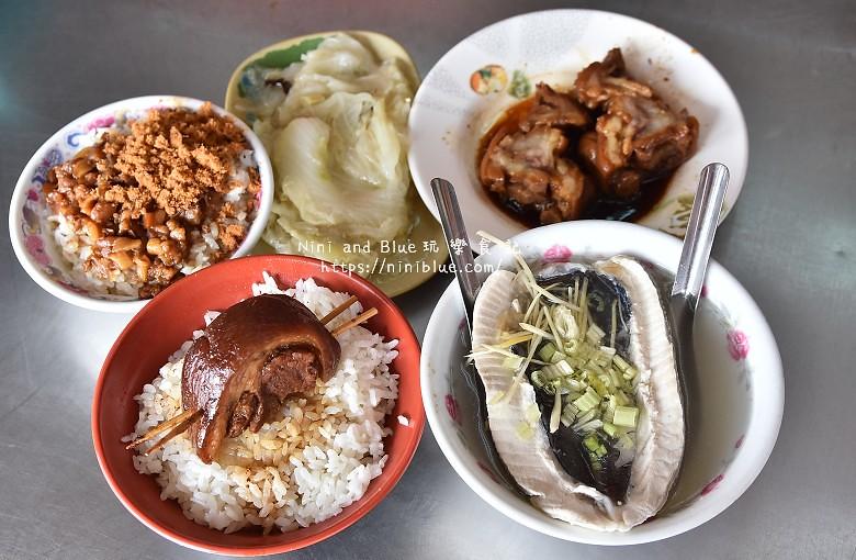 台中小吃美食市政路爌肉飯12
