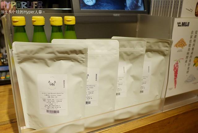 Café & Meal MUJI 台中中港店 (9)