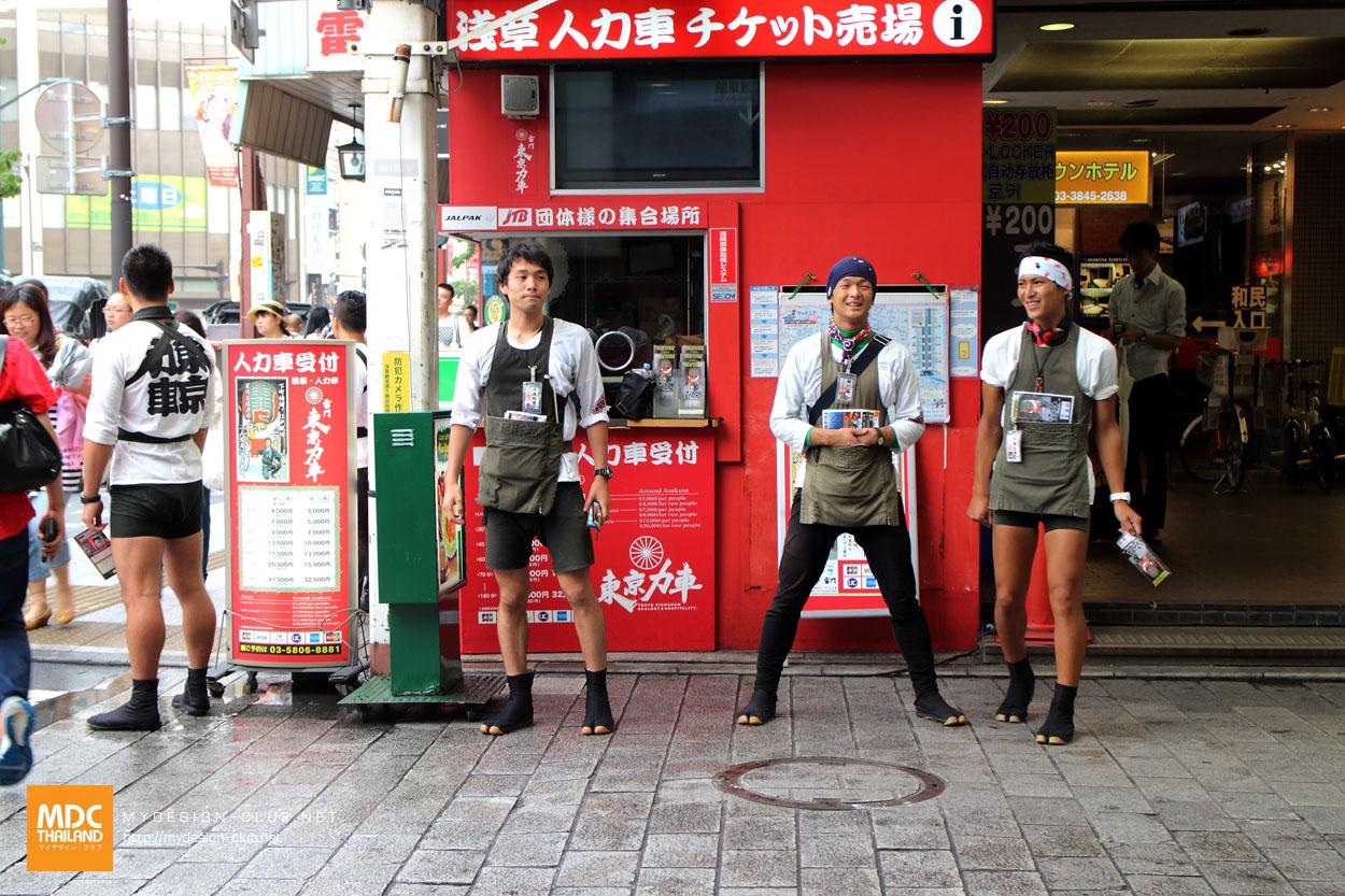 MDC-Japan2015-731