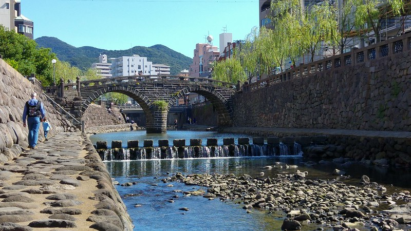 Megane- bashi (Spectacles Bridge)