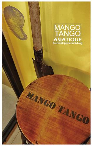 asiatique(mangotango)-28