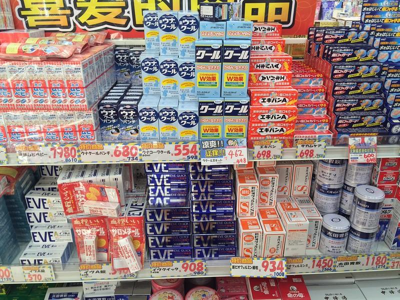 沖繩藥妝-1