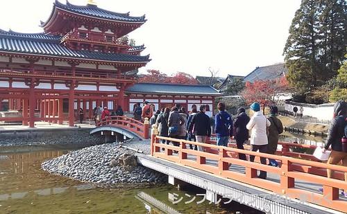 平等院、鳳凰堂への橋