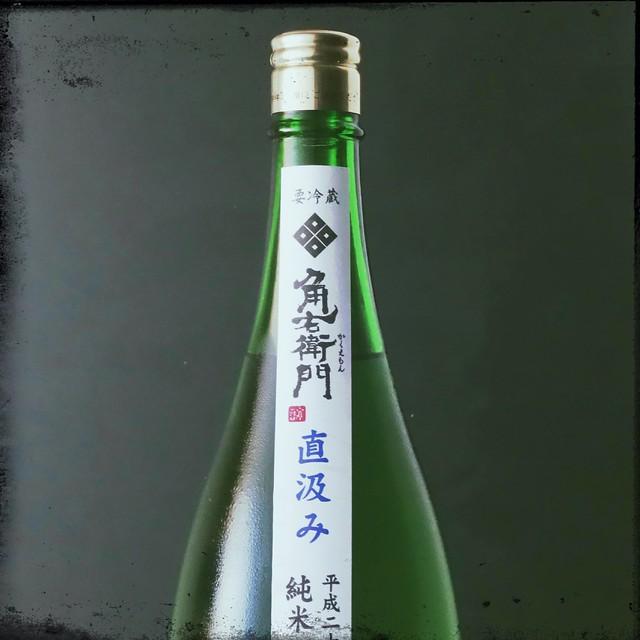 Kakuemon Jikagumi (bottle neck label)