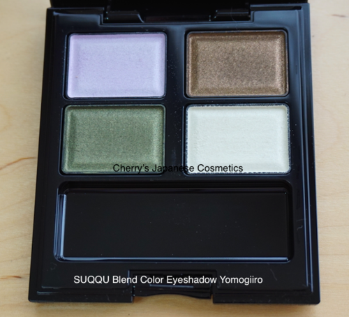 SUQQU Blend Color Eyeshadow Yomogiiro