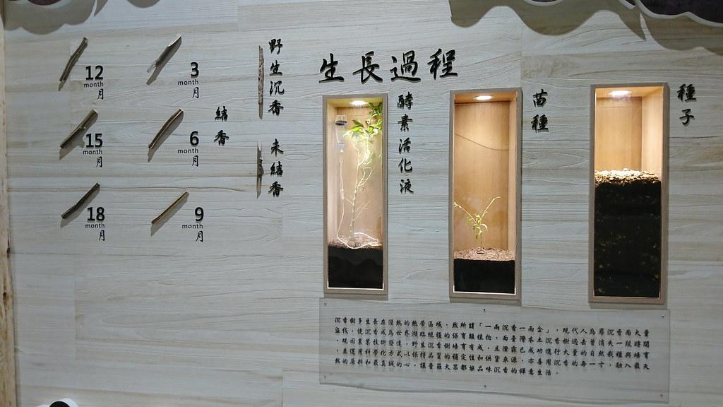 澄林味道故事館 (6)