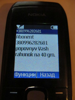Ostorozhno_moshenniki 001