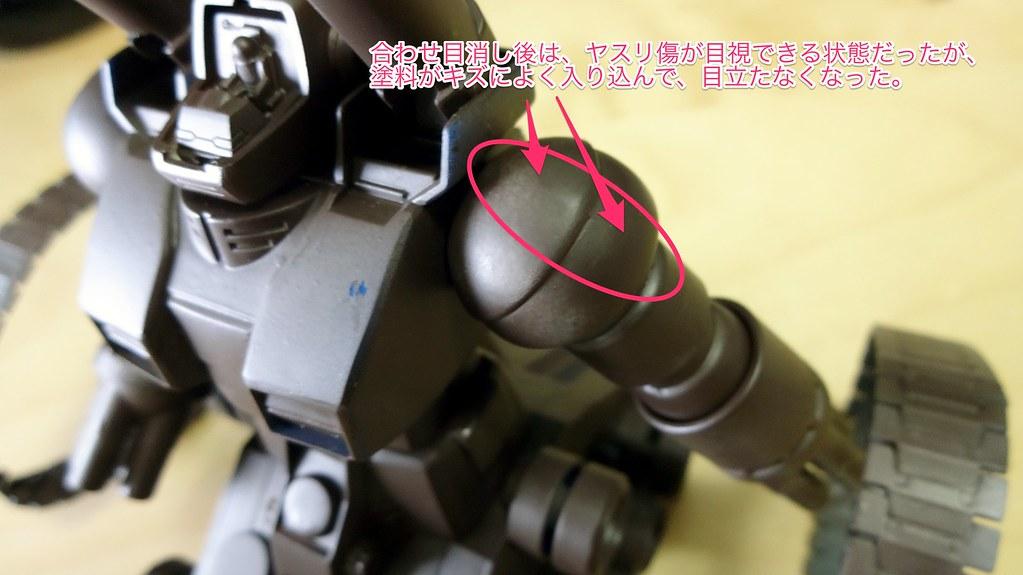 DSC01415mod