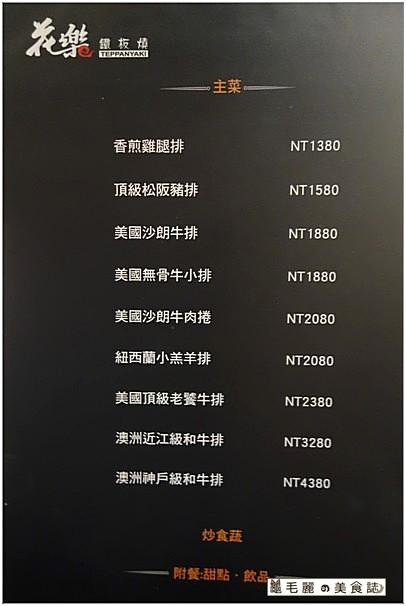 DSC01832