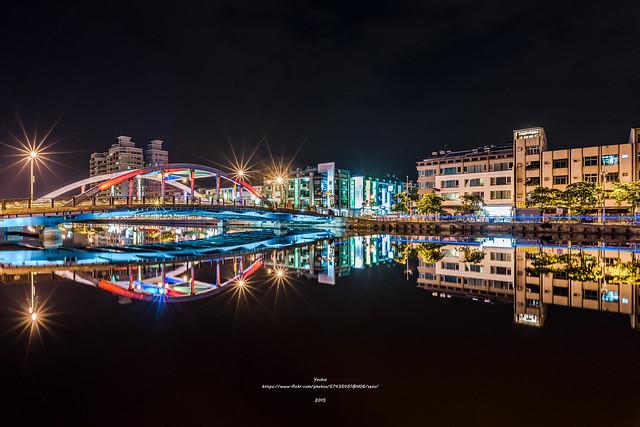 望月橋影 台南