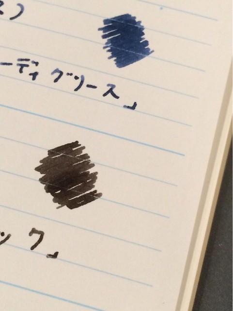 8:インクの乗り