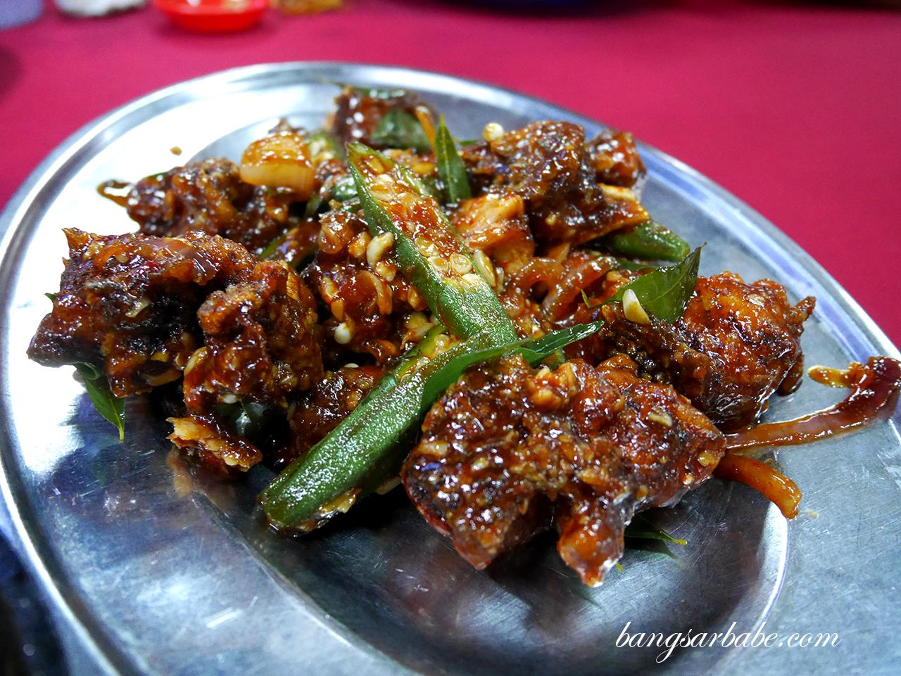 Kam Heong Fish