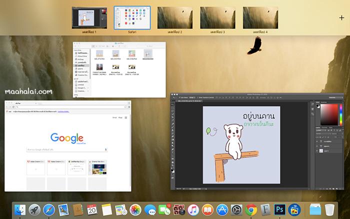 Desktop mac